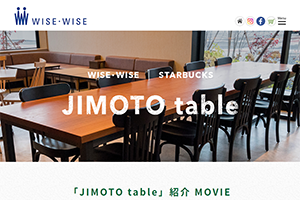 JIMOTO table