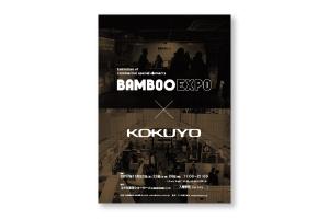 BAMBOO EXPO